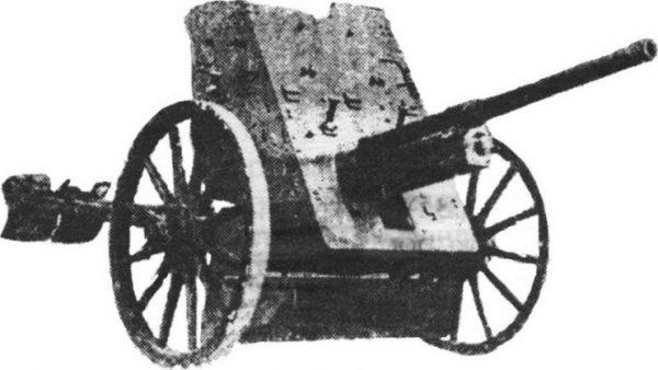 A 37 mm anti-tank gun M1930 (1-K)