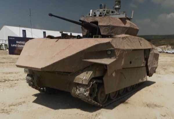 The Carmel armored vehicle.